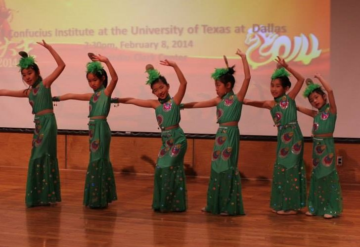 Celebrate the Year of the Monkey with a variety show at UT Dallas. Photo: Confucius Institute - UT Dallas