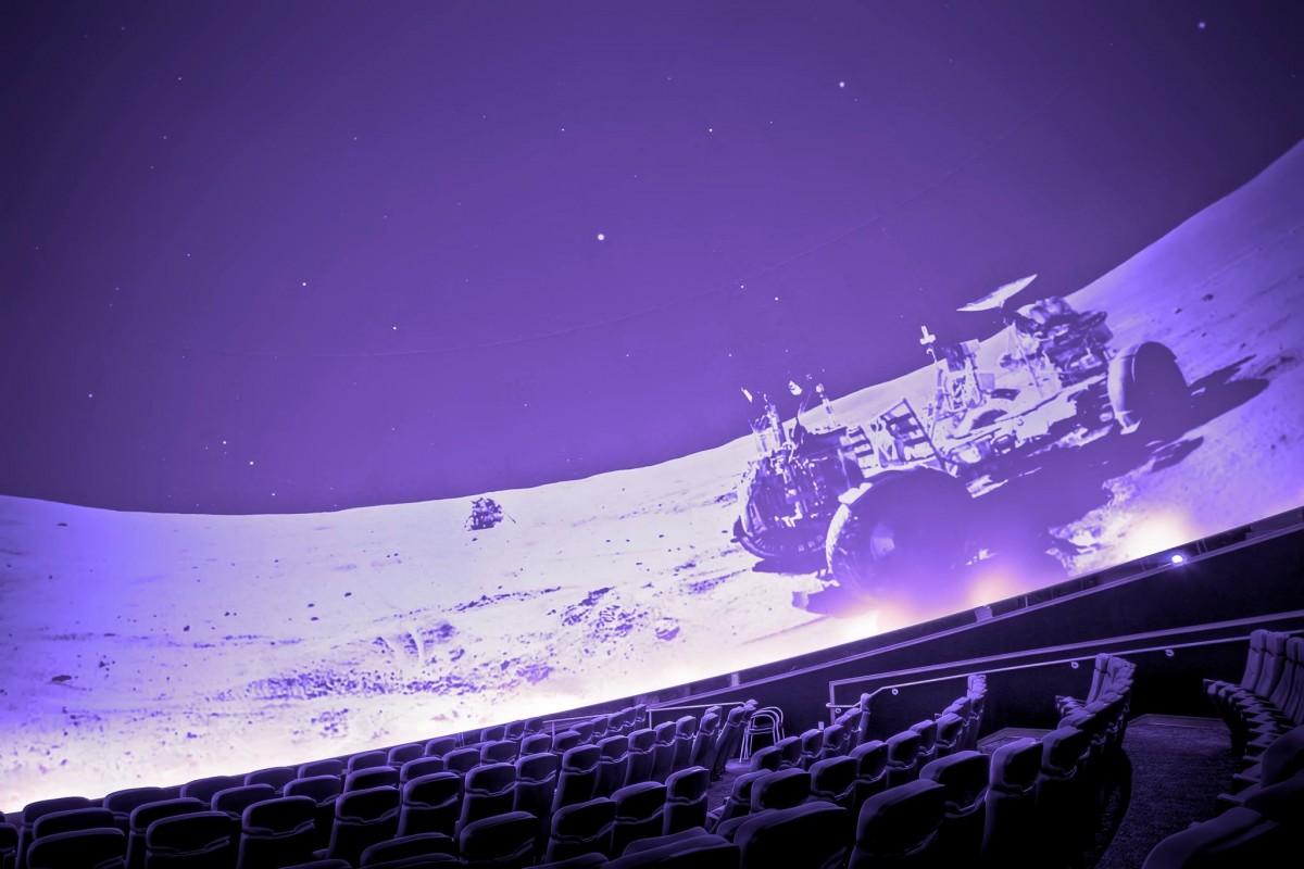 University of Texas at Arlington - Planetarium | Art&Seek