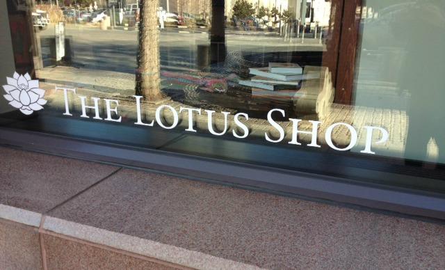 lotus edit