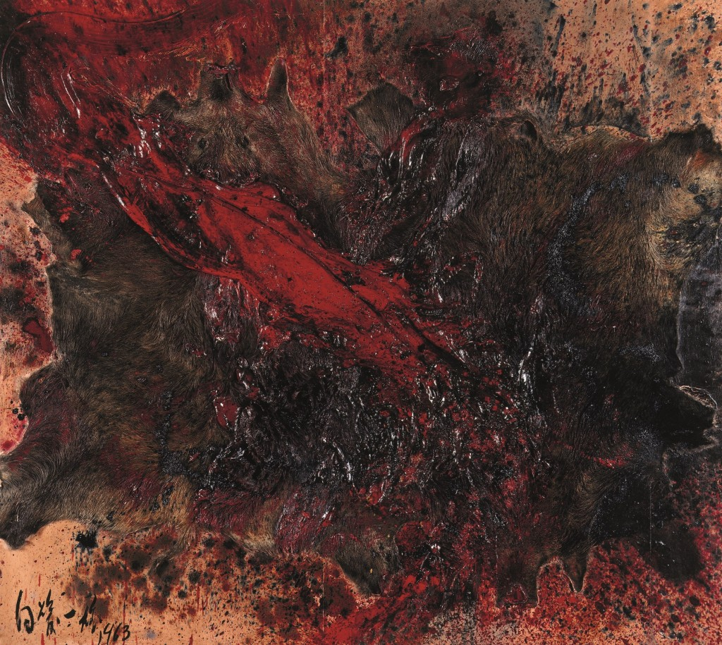 Kazuo Shiraga Wild Boar Hunting II 1963 oil and fur on board Hyōgo Prefectural Museum of Art 2015 Shiraga Hisao