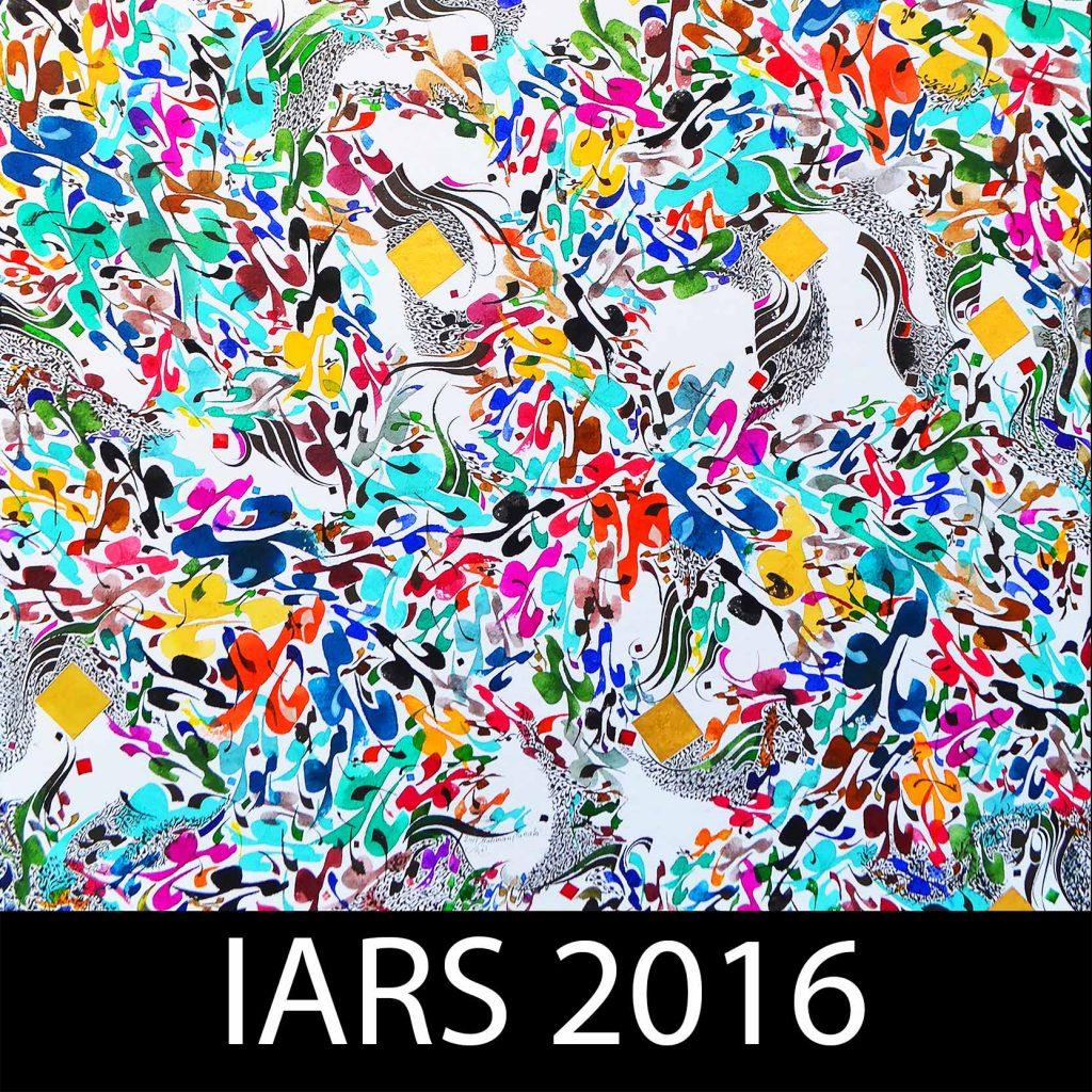 catalog-cover-2016-002