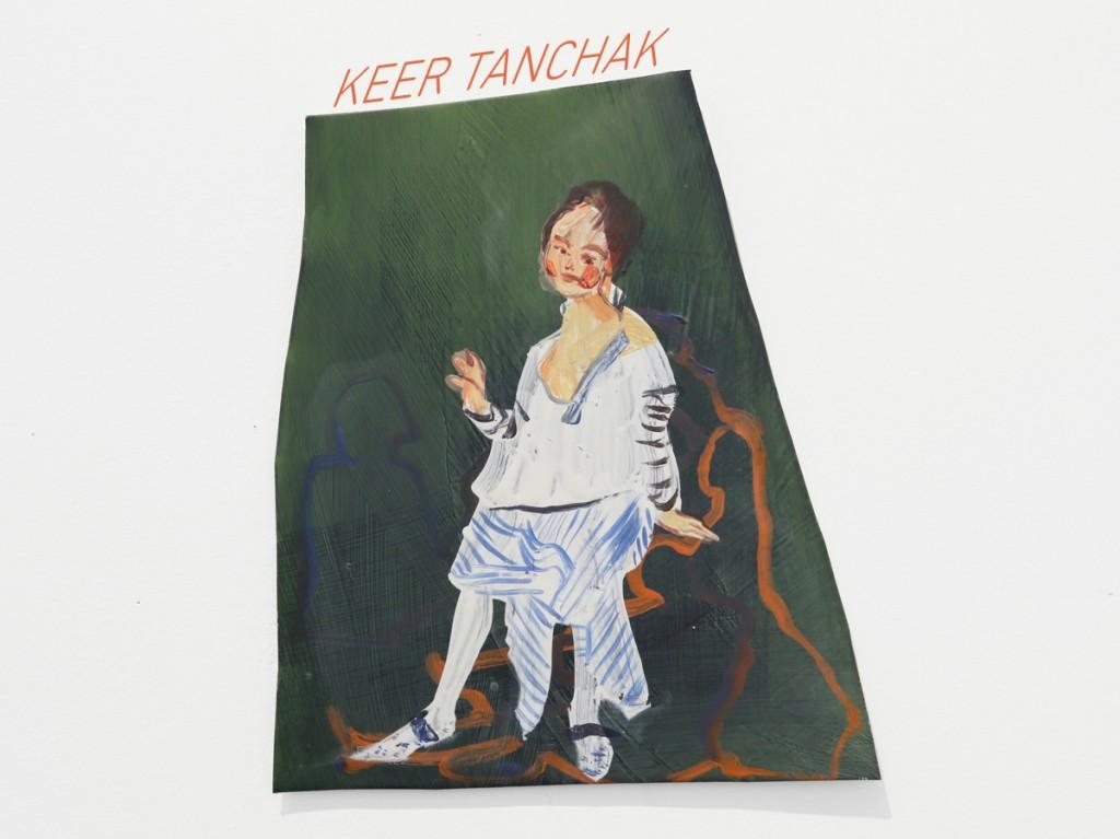 keertanchak.com